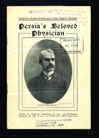 Persia's beloved physician : Joseph P. Cochran, M.D.