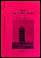 Elizabeth Blake Hospital, Soochow, China, annual report, 1930-1931.